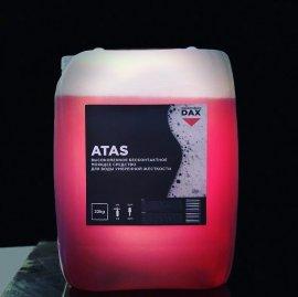 Моющее средство DAX ATAS
