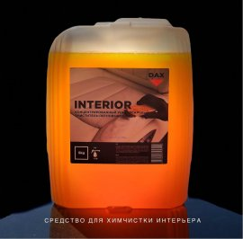 Очиститель-пятновыводитель DAX INTERIOR
