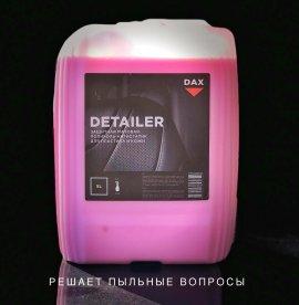 Полироль для пластика салона DAX DETAILER POLISH