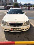 Продаю Mercedes-Benz S350 2005